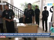 Малайзия билігі екі әйелге Ким Чон Намды өлтірді деген айып тақты