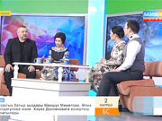 Әнші Роза Рымбаева «Таңшолпанның» төрінде (ВИДЕО)