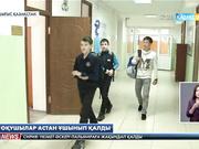 Спорт мектебінің 9 оқушысы еттен ұшынып, ауруханаға түсті