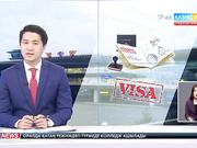 Малайзиямен Солтүстік Корея арасындағы визасыз режим тоқтатылды