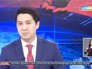 17:30 жаңалықтары (02.03.2017)