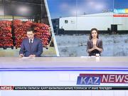 Қапшағай қаласының Кербұлақ ауылында 13 мың тонна көкөніс қоймасы босқа тұр
