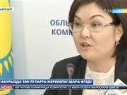 Павлодар қаласында наурызда 100-ге жуық мерекелік шара өтеді