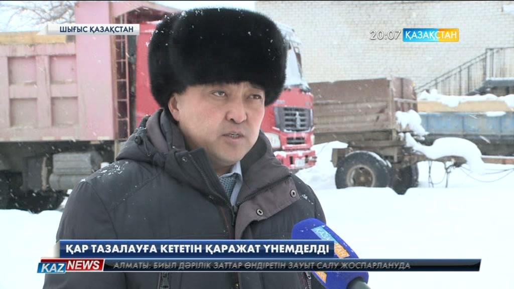 Шығыс Қазақстан облысының Көкпекті ауданында  қар тазалауға кететін қаражат үнемделді