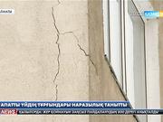 Алматының Алғабас ықшамауданындағы апатты үйдің тұрғындары наразылық танытты