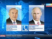 Нұрсұлтан Назарбаев РФ Президенті Владимир Путинмен телефон арқылы сөйлесті