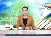 Білім және ғылым министрі Ерлан Сағадиев мәлімдеме жасады
