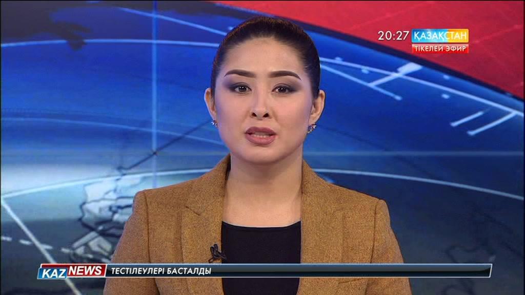 Астанада «Жарқын болашақ» олимпиадасы өтті