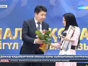 20:00 жаңалықтары (04.03.2017)