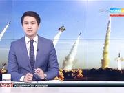 Пхеньян 4 бірдей баллистикалық зымыран ұшырды