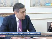 Мемлекет басшысы Нұрлан Ермекбаевты қабылдады