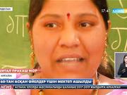 Үндістанның Махараштра штатында 60-тан асқан әйелдер үшін мектеп ашылды