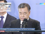 Оңтүстік Корея президентінің жемқорлыққа қатысы расталды