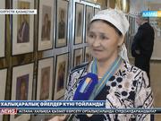 Солтүстік Қазақстан облысында Халықаралық әйелдер күні тойланды