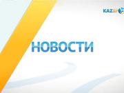 Новости. Вечерний выпуск (06.03.2017)