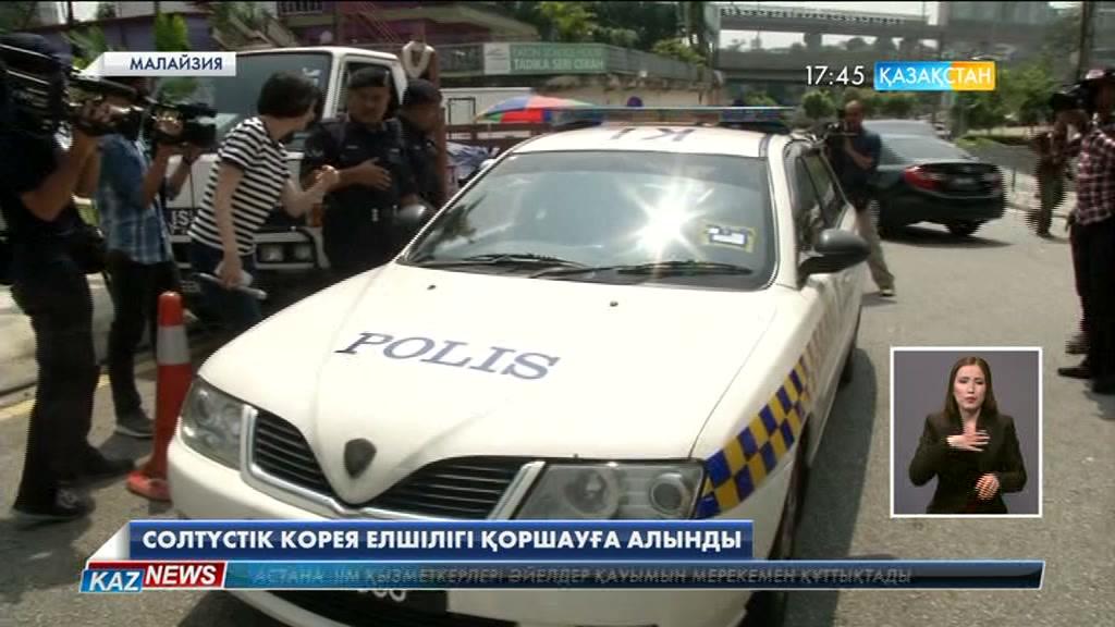 Солтүстік Корея мен Малайзия арасындағы дипломатиялық дау күрделене түсті