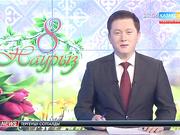 20:00 жаңалықтары (07.03.2017) (Толық нұсқа)