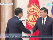 Премьер-Министр Бақытжан Сағынтаев Бішкекте Еуразиялық Үкіметаралық кеңестің кезекті отырысына қатысты
