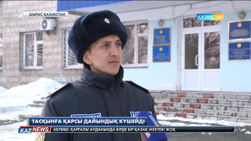Шығыс Қазақстан облысында тасқынға қарсы дайындық күшейтілді
