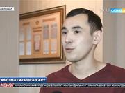 Павлодарлық Айман Рыскелдина -  Тәжік-Ауған шекарасындағы қақтығысқа қатысқан жалғыз әйел