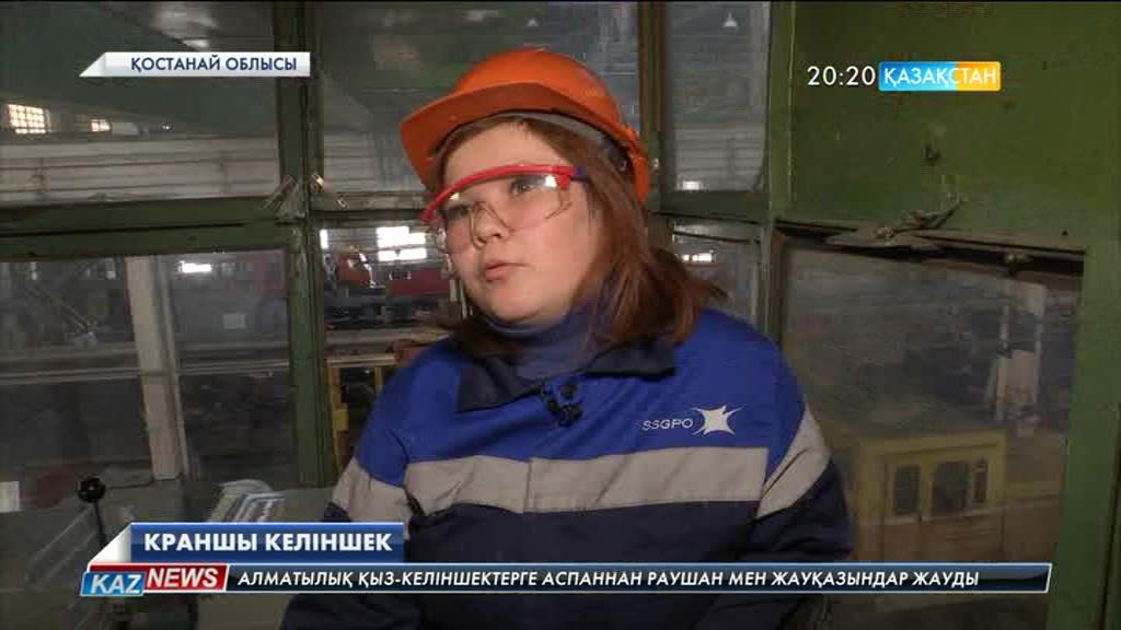 Рудныйлық Индира Шалғынбаева кен басқармасының депосында аспалы кранның машинисі міндетін атқарады