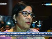 Бангладеште Халықаралық әйелдер күніне орай сән байқауы өтті