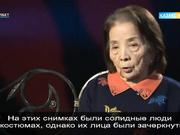 Келбет - Раушан Нұрпейісова - қобызшы, күйші, Қазақстанның Еңбек сіңірген қайраткері (Толық нұсқа)