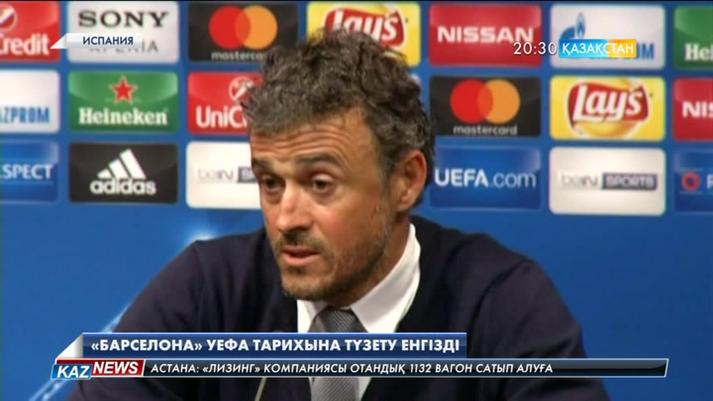 «Барселона» УЕФА Чемпиондар Лигасының ширек финалына шықты