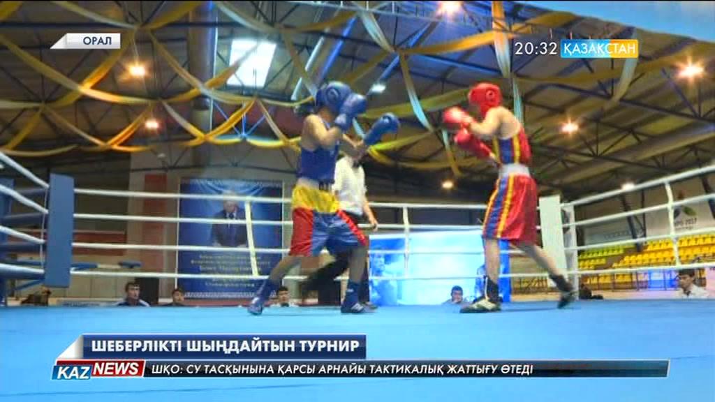 Оралда бокстан Бекет Махмұтовтың жүлдесі үшін халықаралық турнир өтті