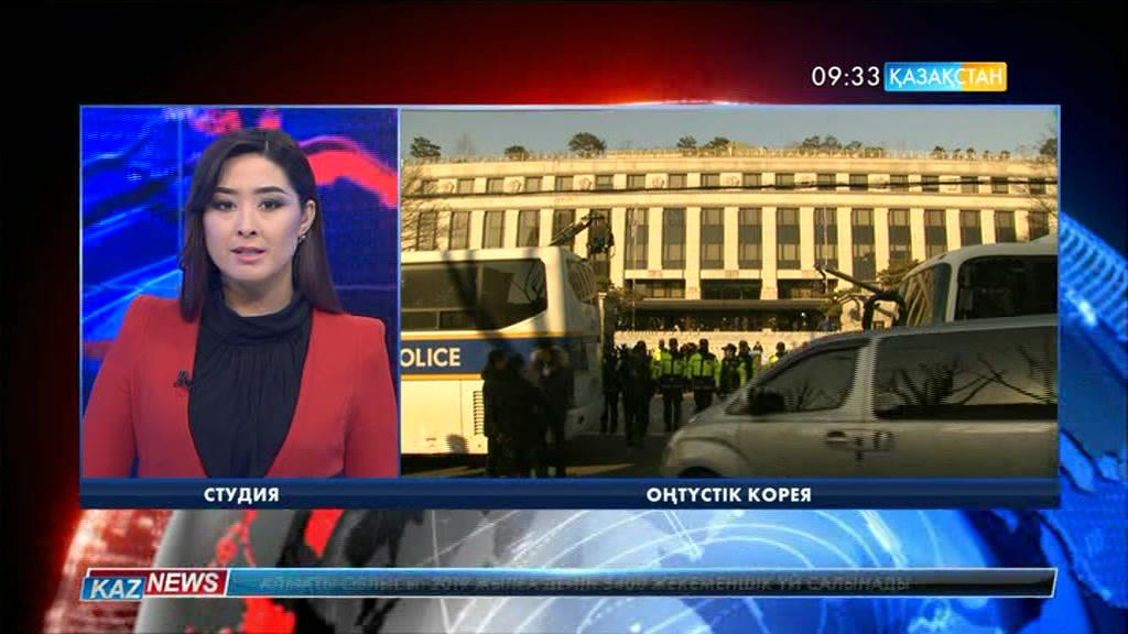 Оңтүстік Кореяның конституциялық соты импичментті құптады
