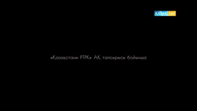 «АЙМАН&ШОЛПАН». Телехикая. 95-бөлімі («Қазақстан» Ұлттық телеарнасы, 2016 ж.) (с субтитрами)