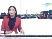 09:30 жаңалықтары (10.03.2017)