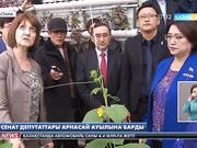 Сенат депутаттары Арнасай ауылына барды
