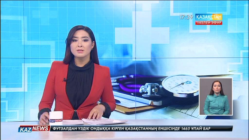 Ақмола облысында акушер-гинеколог мамандар тапшы