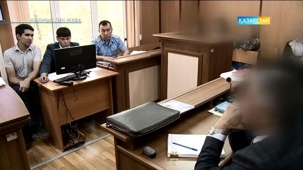 Қылмыс пен жаза - Ажал мен тажал. Алматы (Толық нұсқа)