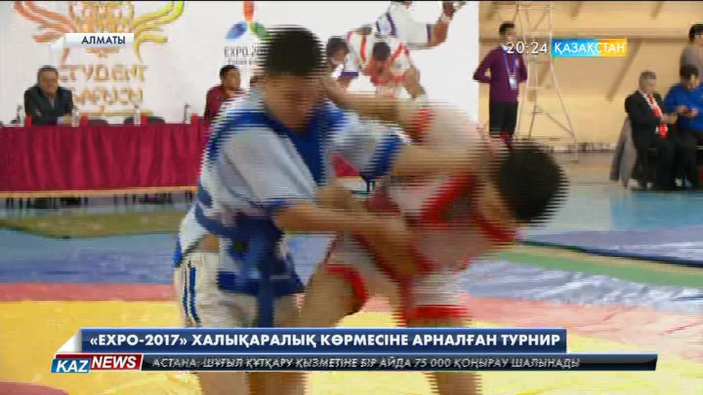 Алматыда қазақ күресінен  «EXPO-2017» халықаралық көрмесіне арналған турнир өтті