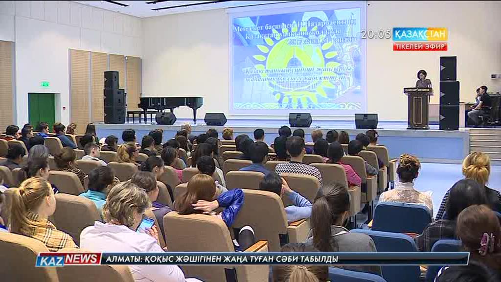 Астанадағы Қазақ Ұлттық хореография академиясында тегін ағылшын тілі курстары басталды