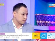Шоумен, тележүргізуші Жасын Қанбаев «Таңшолпанның» төрінде (ВИДЕО)