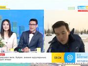 Олимпиада жүлдегері Арман Шылманов неге көрінбей кетті?