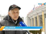 Новости. Вечерний выпуск (12.03.2017)