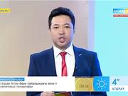 Алматыда «Іскерлік журналистика мектебінің» түлектері марапатталды