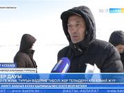 20:00 Басты ақпарат (13.03.2017) (Толық нұсқа)