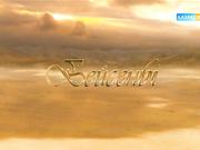 16 наурыз 17:50-де 400-ге жуық әннің мәтінін жазған ақын Нұрсұлтан Әлімқұловтың «Жарқын бейнесін» көріңіз