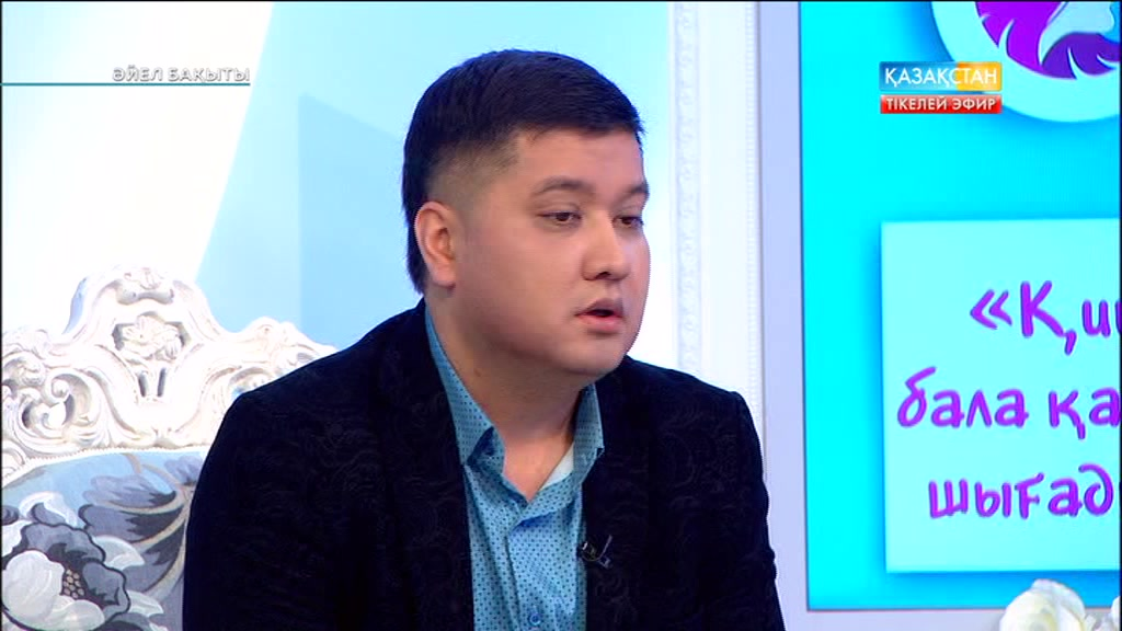 Әнші Алтынбек Тәшімбеков: Баланың әкесінен тартынуы сирек болып барады
