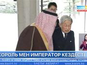 Бүгін Токиода Сауд Арабиясының королі Салман мен Жапония императоры Акихито кездесті