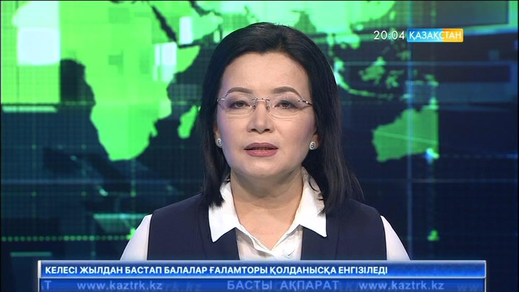 Ералы Тоғжанов Маңғыстау облысының әкімі болып тағайындалды
