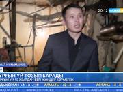 Астанада 2004-ші жылы салынған тұрғын үй тозып барады