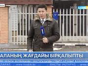 Полицейлер қызметтік көлігімен қағып кеткен 9 жасар Даниель Ковалевтің жағдайы бір қалыпқа түсті