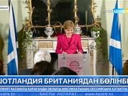 Ұлыбритания: Парламент елді одақтан шығаруға рұқсат берді