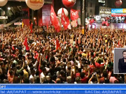 Бразилия астанасында зейнетақы реформасына қарсы ауқымды шеру өтті
